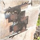 壁取付式 レトロなサイン ハウル 縦タイプ/枝