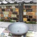 岩尾對山窯(いわおたいざんがま) 立水栓 & 水鉢セット【黒】