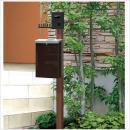 コンパクトな 機能門柱 サニーサイド Type01/チーク