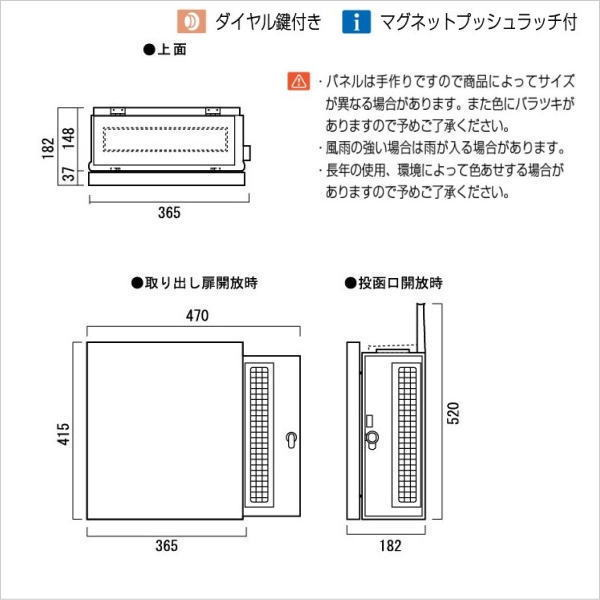 Courier クーリエ/スタンプ フラワー 壁掛け郵便ポスト