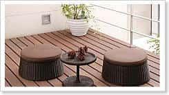 人工ラタン ガーデン家具ファニチャー